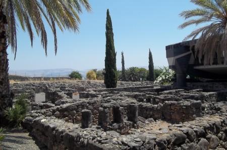 Cidade de Cafarnaum