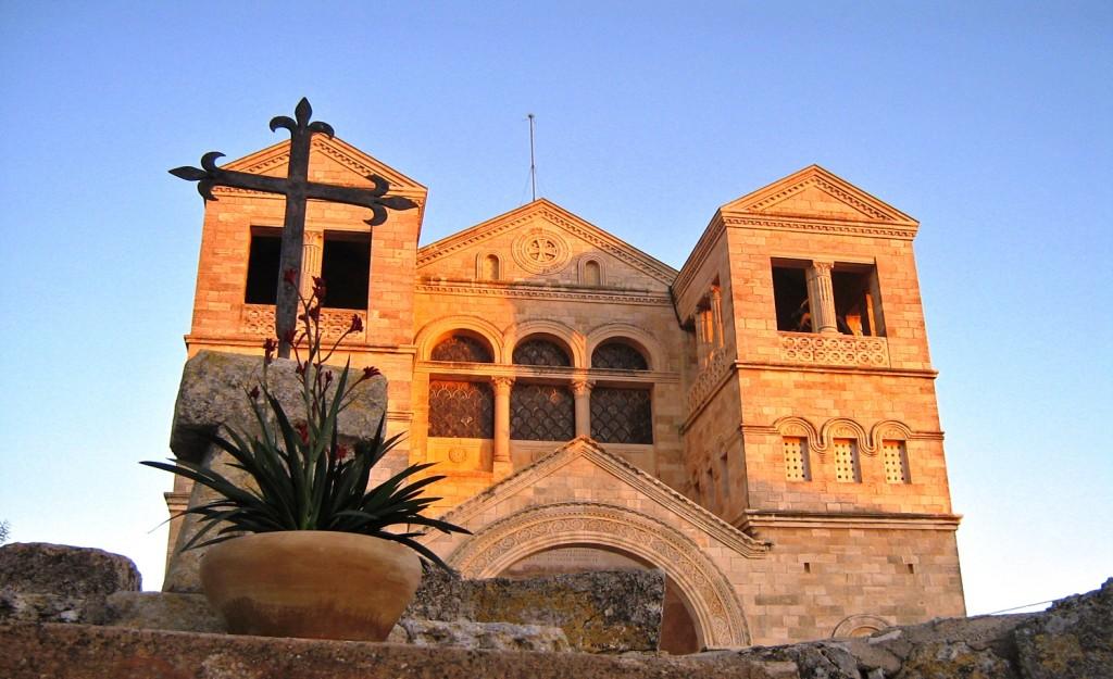 Exterior da Basílica