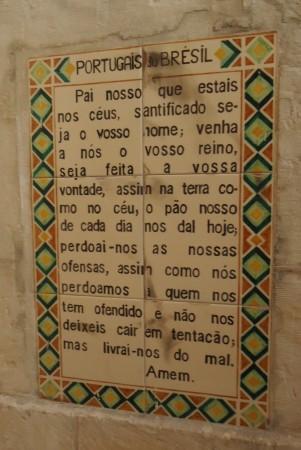 Primeira versão do Pai Nosso Grudado na parede