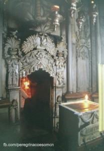 Interior do Santo Sepulcro, foto da primeira câmara. Este local é chamado de Capela do Anjo.