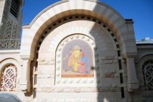 Mosaico da Igreja São Pedro Galicantu