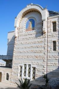 Exterior da Igreja São Pedro Galicantu