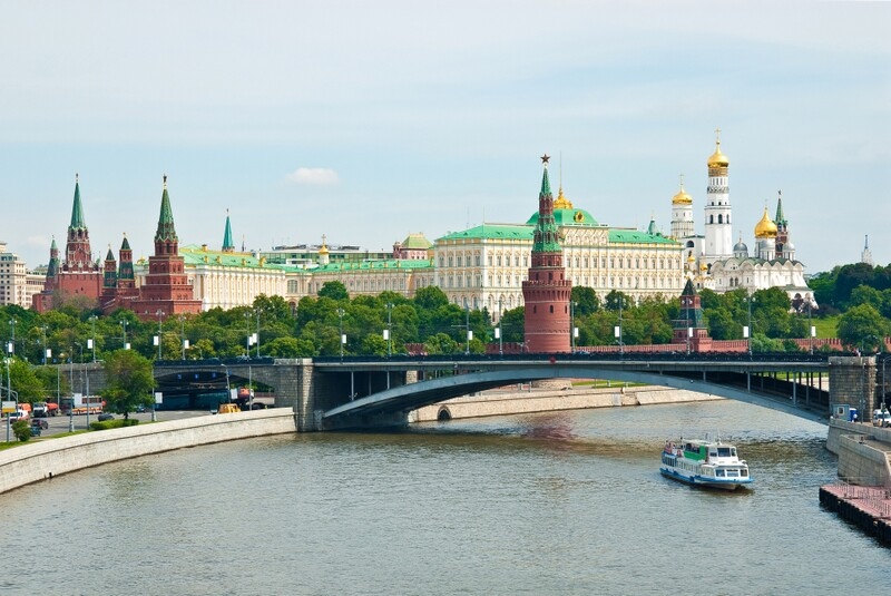 Peregrinação Rússia e Leste Europeu