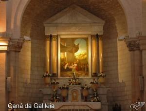 Foto da Igreja de Caná da Galileia