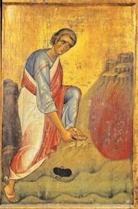 Revelação, o mostrar-se de Deus aos homens