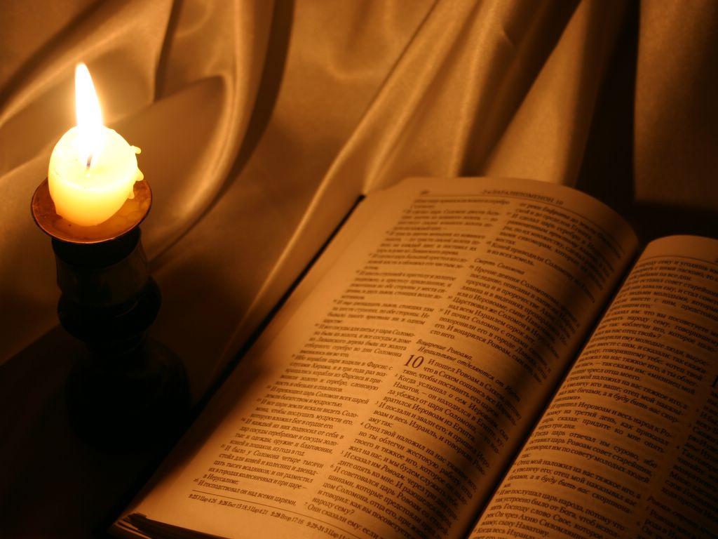 [Imagem: biblia.jpg]