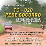to 020 pede socorro