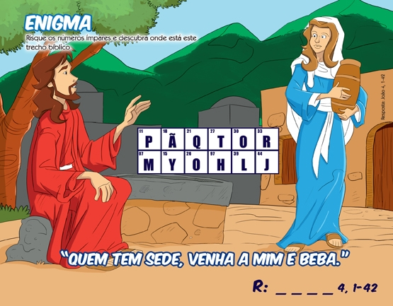 enigma 1
