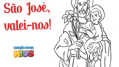 São José: Valei-nos!