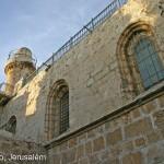 cenaculo em jerusalém