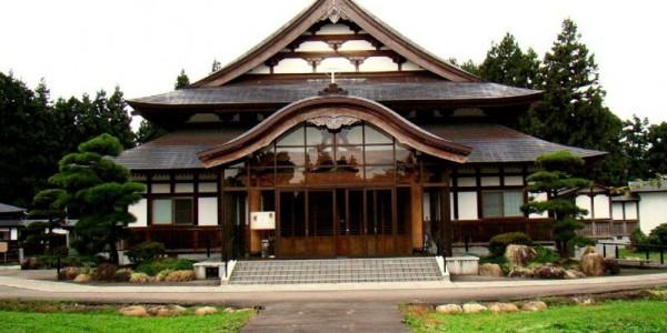 Santuário de Akita