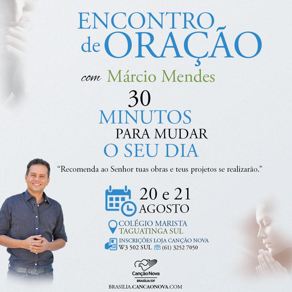 Márcio-Mendes-Mídias