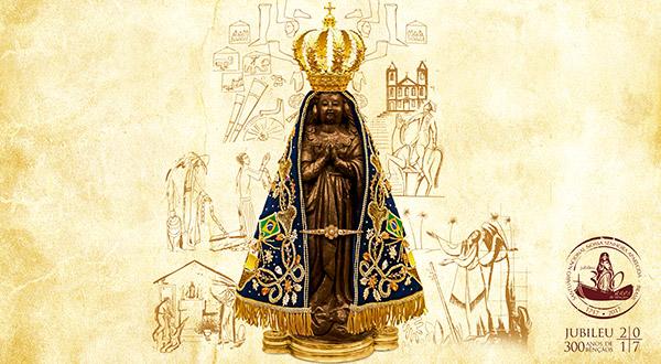 Este Ano Nacional Mariano é um tempo propício para fazer bons propósitos de penitência.